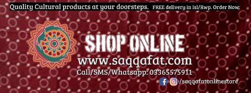 Saqqafat Cultural Products Onlina